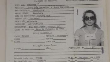 Ficha Ana Miranda – Reprodução Torre das Donzelas